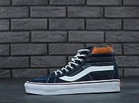 Vans Old Skool MTE в категории кроссовки, кеды повседневные в ... 7f01e43c92e