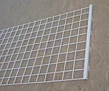Сітчаста панель 1200х450 (зашивання) для стелажів, фото 4