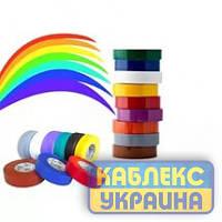 Изолента 20м ЗМ (разные цвета) КБ