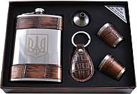 Подарочный набор Украина 5в1 AL002