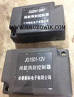 Реле контролера склоочисників (очищувача скла) 24V FAW 1051, FAW 1061, фото 1