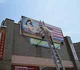 Монтаж наружной рекламы, вывески, баннера, фото 2