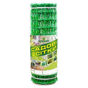 Сетка пластиковая садовая рулон 1*20 м (85*95мм), фото 2
