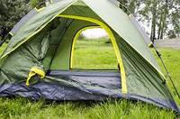 Палатка JY 1513 3-х местная двухслойная, фото 1