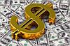 Друзья, стоимость товара может быть пересчитана в связи с изменением курса доллара