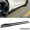 Накладки на пороги Carbon для BMW F22