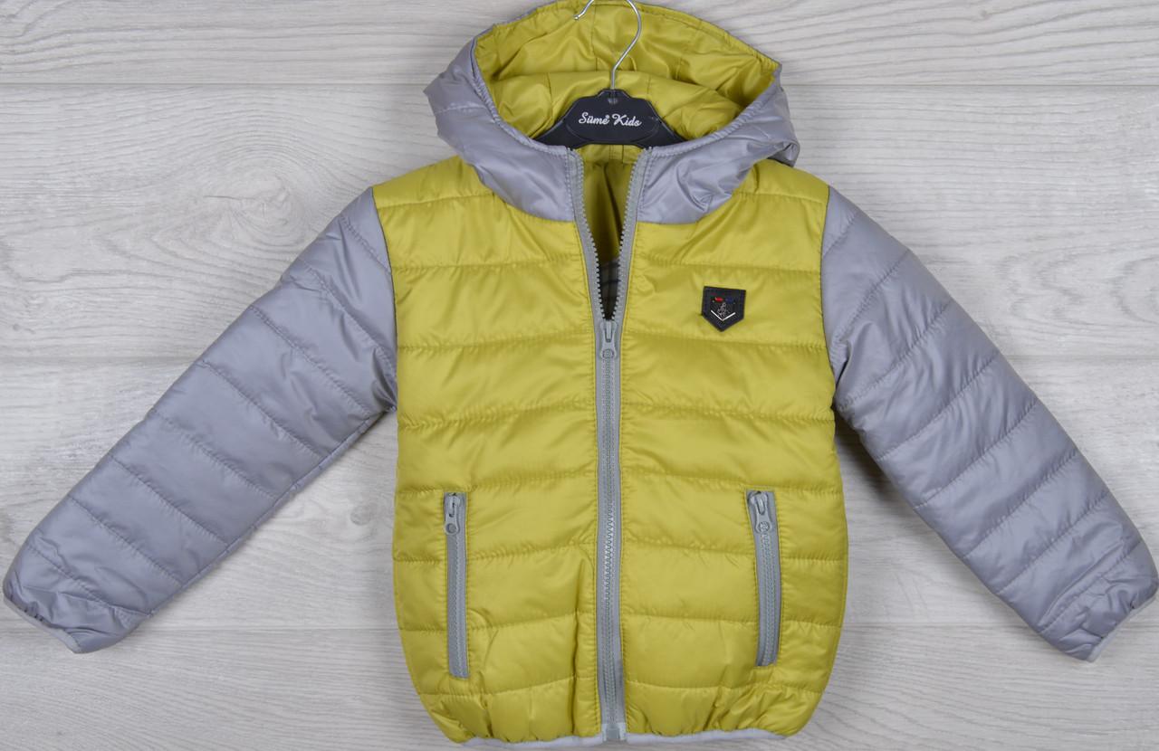 """Куртка демисезонная """"Combi"""" 2-3-4-5-6 лет (92-116 см). Желтая с серым. Оптом."""