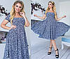 Платье, 2121 НС  размер 54