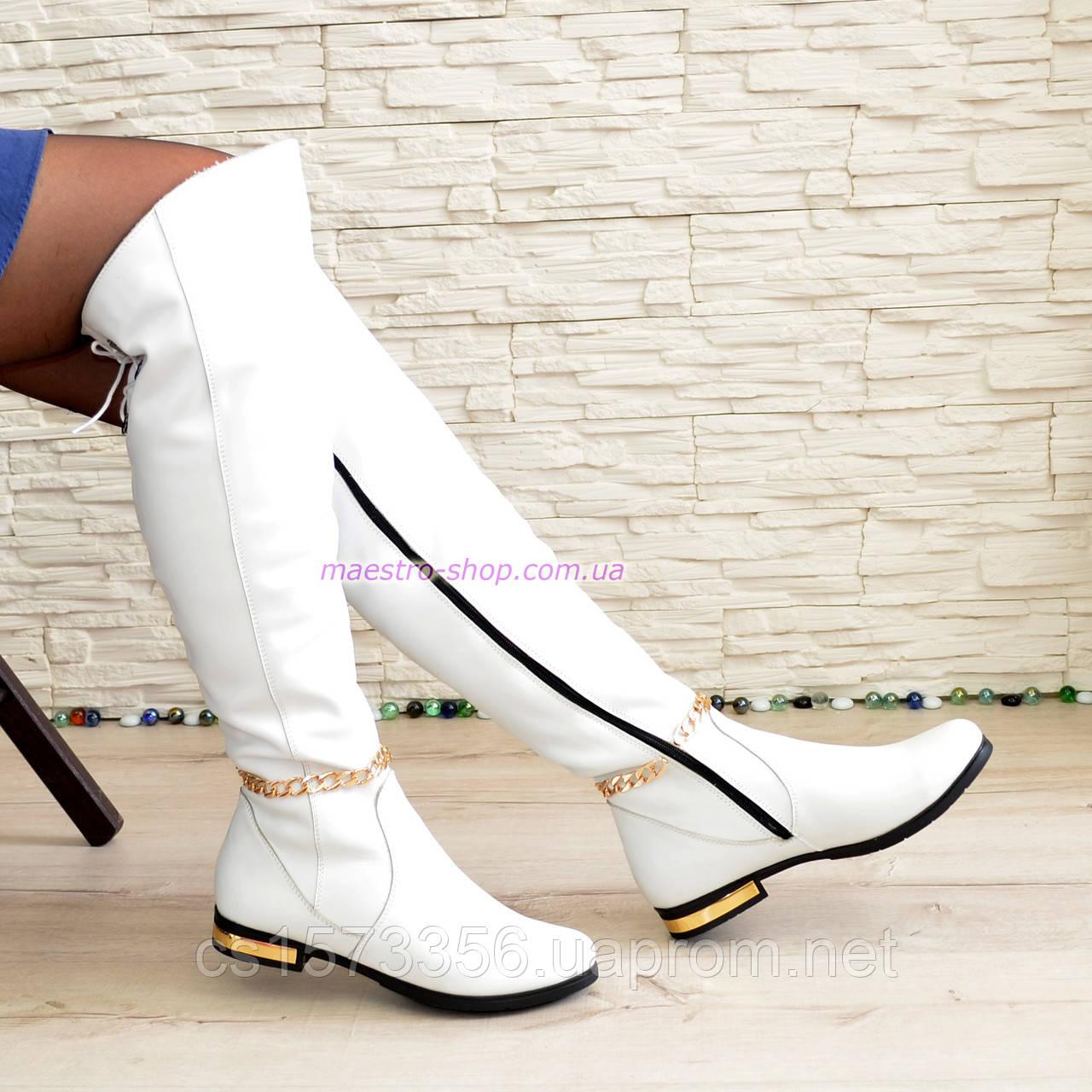 Ботфорты демисезонные кожаные белого цвета.