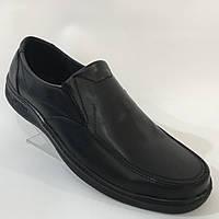 Мужские Туфли 47 Размер — Купить Недорого у Проверенных Продавцов на ... 58eb8f72c3c4f