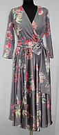 Платье женское с поясом, серое в цветы, атласное, Турция