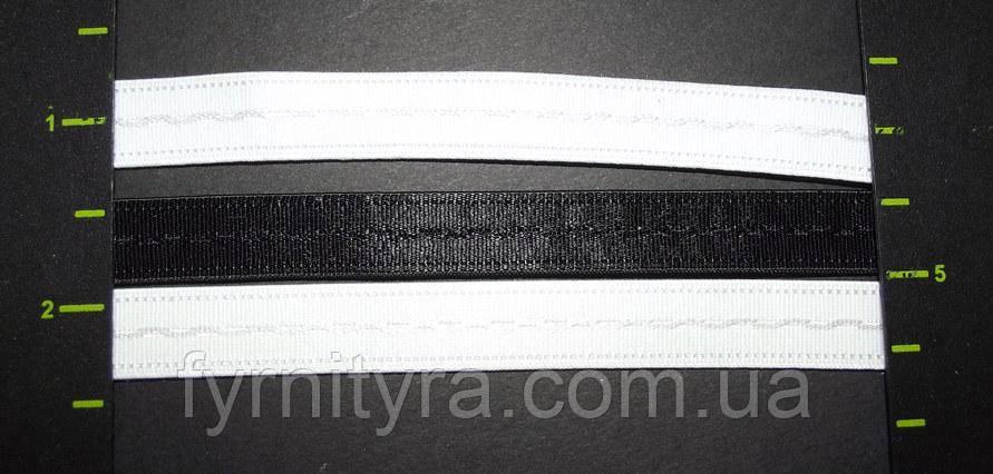 Тесьма бельевая для брителей 10мм, 5608