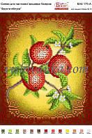 """Схема для вышивки бисером """"Фрукты. Яблоки"""