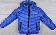 "Куртка демисезонная ""Classic G"" 6-7-8-9-10 лет (116-140 см). Электрик. Оптом., фото 1"