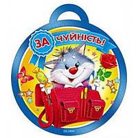 Медаль для детей За чуткость