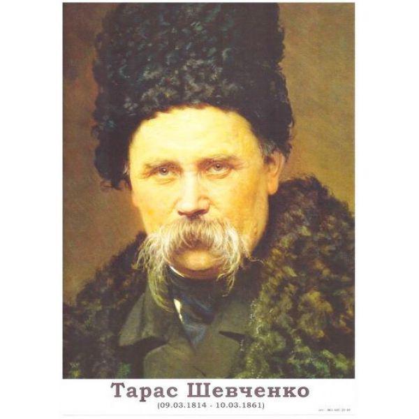 Государственная символика Украины