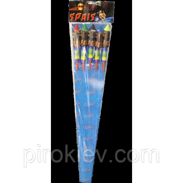 Набор ракеты RK-2 SPAIS