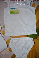 Комплекты детского нижнего белья, 98-104