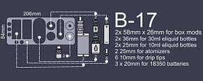 ArtVape B-17. Органайзер, фото 2