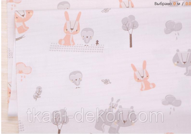 Сатин (хлопковая ткань)  мелкие бежевые животные леса (компаньон)