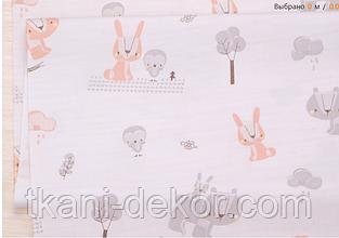 Сатин (хлопковая ткань)  мелкие  бежевые животные леса (компаньон )