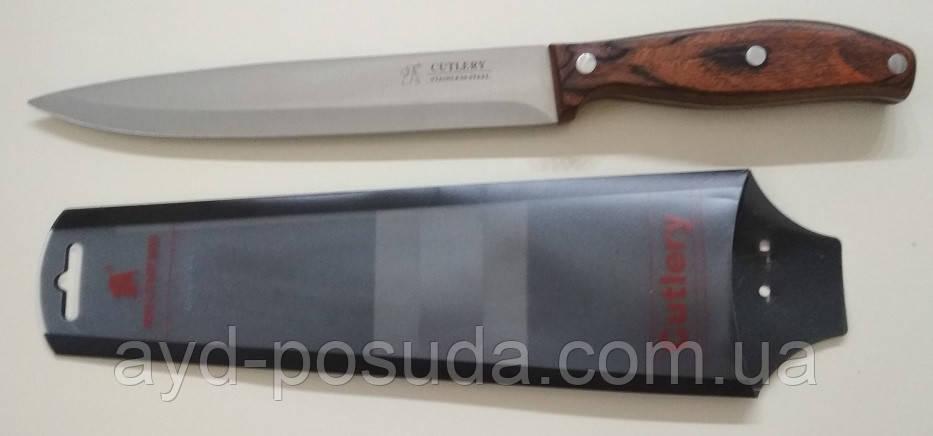Нож коричневый премиум класс СО4-802 арт. 822-5-35 (32 см.)