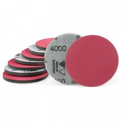 Абразивный круг - SIA Velvet K1000 150 мм. (3307.1000), фото 2
