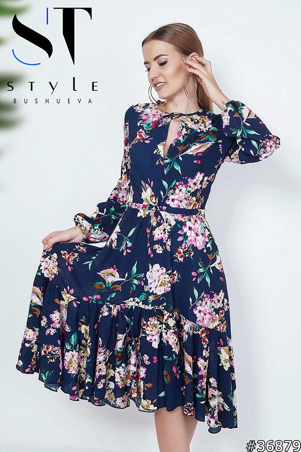Платье женское норма р.42-44 ,44-46  ST Style