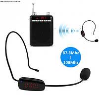 Микрофон Гарнитура FM - передатчик. Радиогид для экскурсовода FM