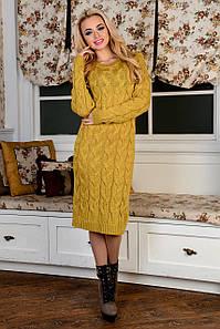 Вязаное платье за колено Лало