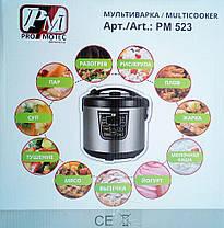 Мультиварка Promotec PM-523 на 5 литров, 11 программ (860W), фото 3