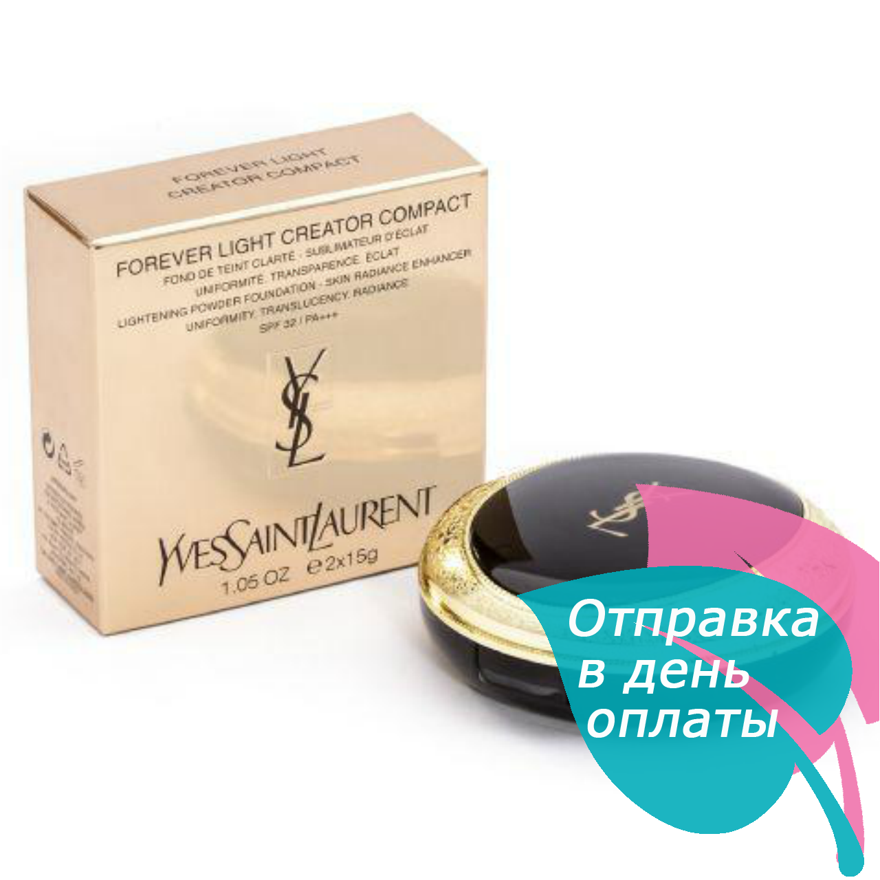 Пудра Yves Saint Laurent 2 в 1 Forever Light ( тон №3)  продажа ... 03cf592f6e7