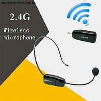 Радиосистема аккумуляторная головная 2,4ГГц