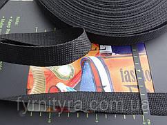Тесьма сумочная, стропа 2.5 см черная