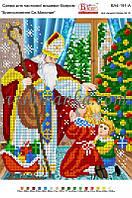 """Схема для вышивки бисером """"Благословіння Св. Миколая"""""""