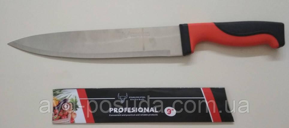 Нож красный НН-9 арт. 822-5-33-А (36 см.)