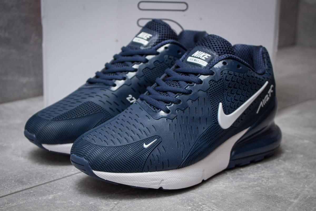 Кроссовки мужские Nike Air 270, синий (14232),   42 43 46   - купить ... 1835cc9fd96