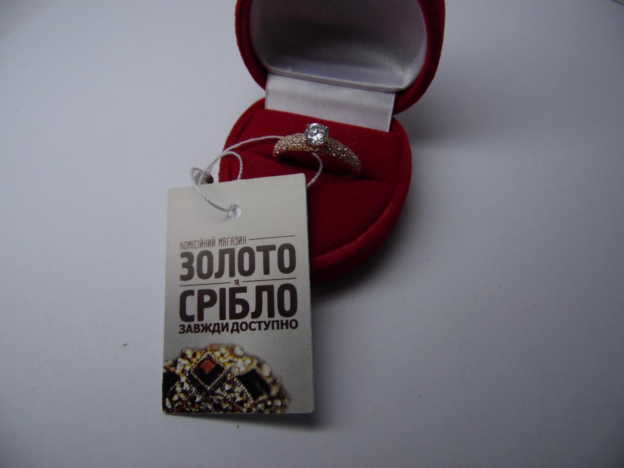 Женское золотое кольцо с цирконами, Размер 16