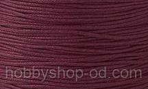 Вощенный шнур темно-бордовый (примерно 80 м)