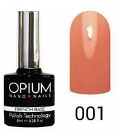 Камуфлирующая база Opium 8 мл №001