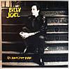 CD диск Billy Joel - An Innocent Man