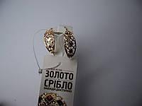 Женские золотые серьги 3,2г, фото 1