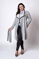 Модный женский кардиган белого цвета