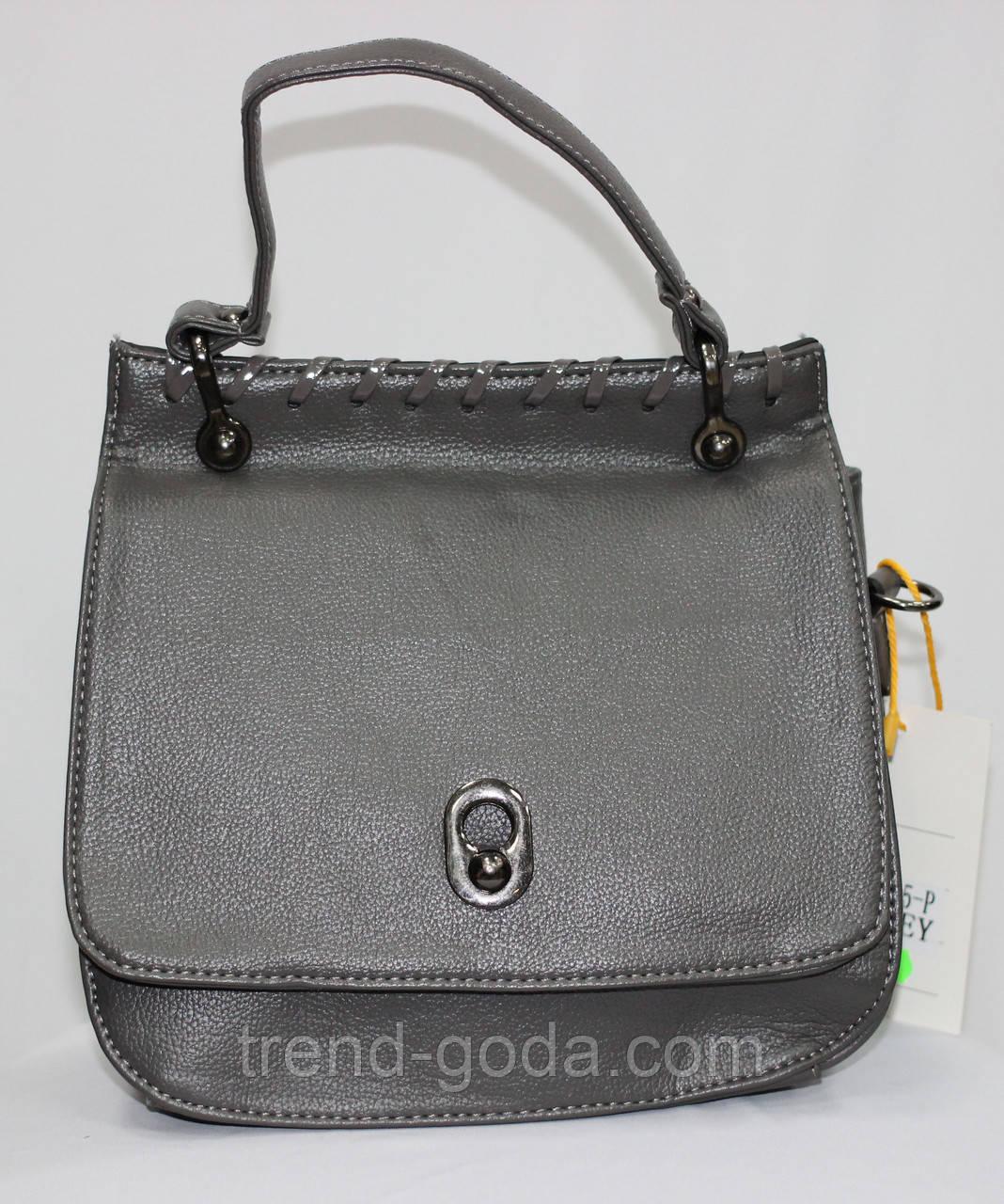 Модная маленькая женская сумка через плечо/компактная женская сумка клатч