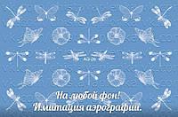 """Слайдер """"імітація аерографії"""" 28"""