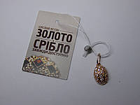 """Золотая кулон """"Божья коровка"""" с цирконом Н, Б/У, фото 1"""