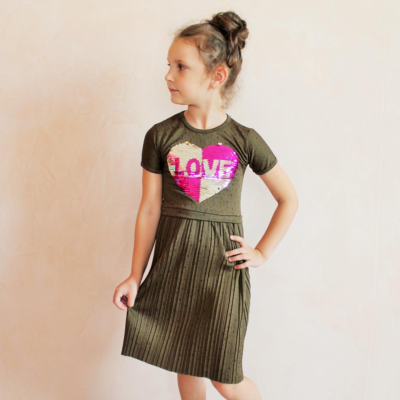 30095a82395 Нарядное платье для девочки пайетки перевертыши размер 6-7 7-8 8-9 9 ...