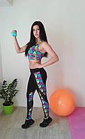 Комплект спортивной одежды для фитнеса 42-48 р