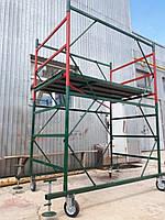 Вышка тура строительная передвижная 1,2х2 высота 3,9 м (2+1)
