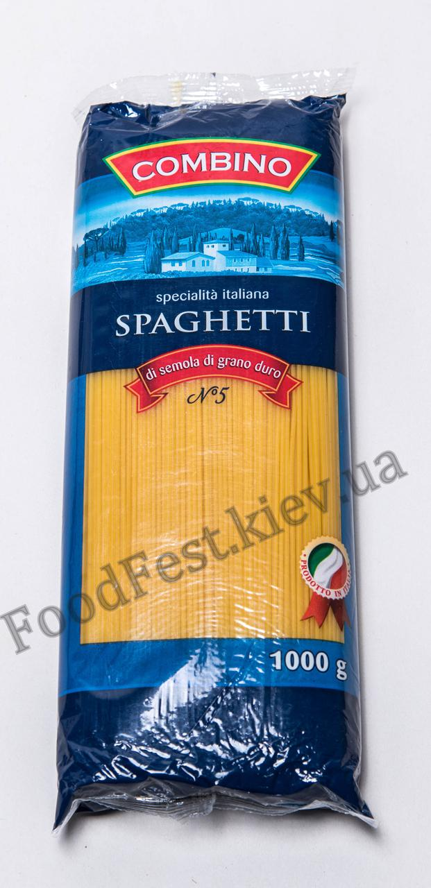 Спагетти Spaghetti №5 ТМ Combino 1кг